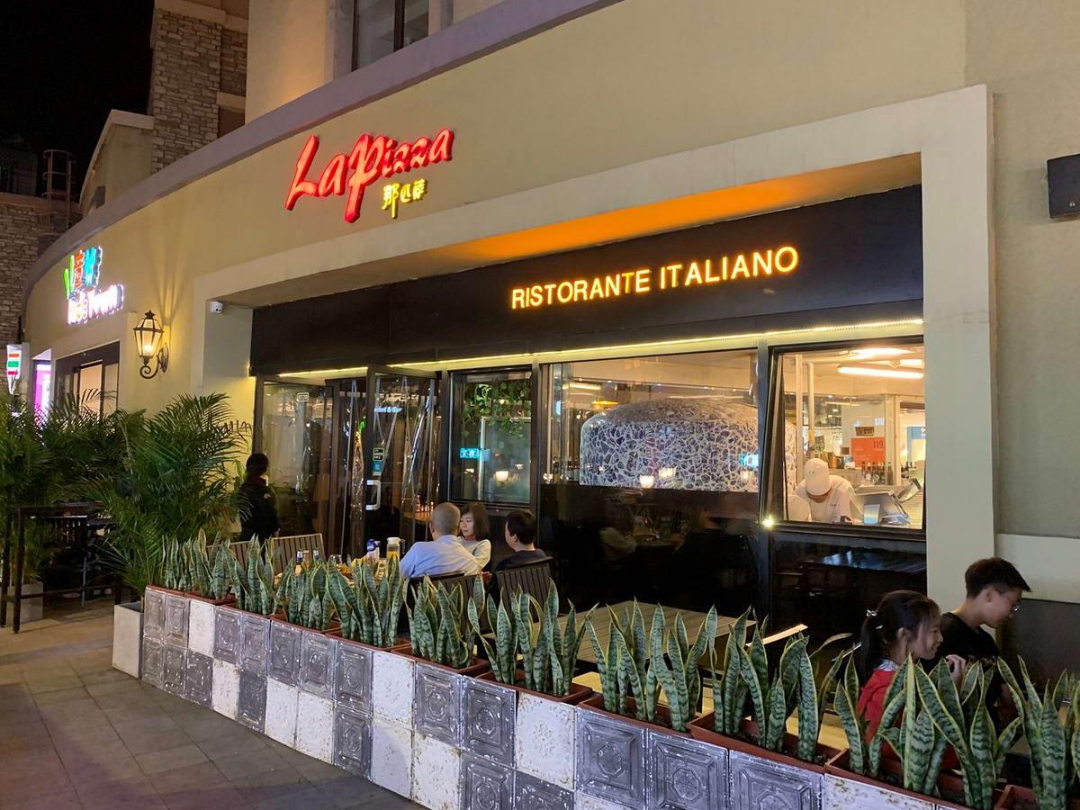 LA Pizza Sanlitun